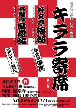 f:id:tsuchiura:20180508194952j:image