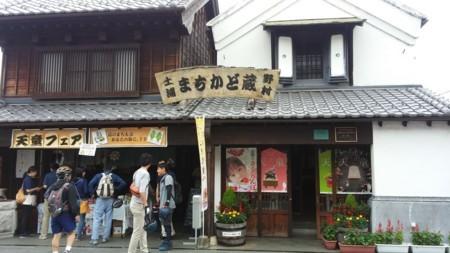 f:id:tsuchiura:20180628224602j:image