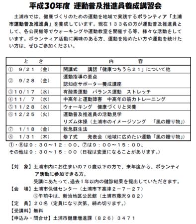 f:id:tsuchiura:20180729141815p:image