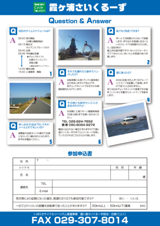 f:id:tsuchiura:20180808205208p:image