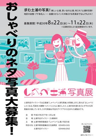 f:id:tsuchiura:20180902171144p:image