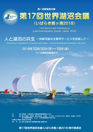 f:id:tsuchiura:20180913215415p:image