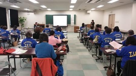 f:id:tsuchiura:20181109212840j:image