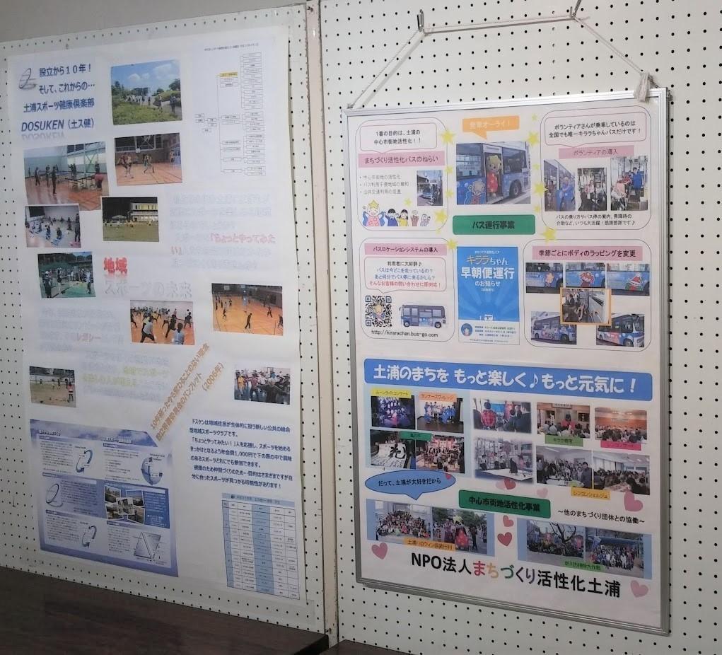 f:id:tsuchiura:20190120202544j:plain