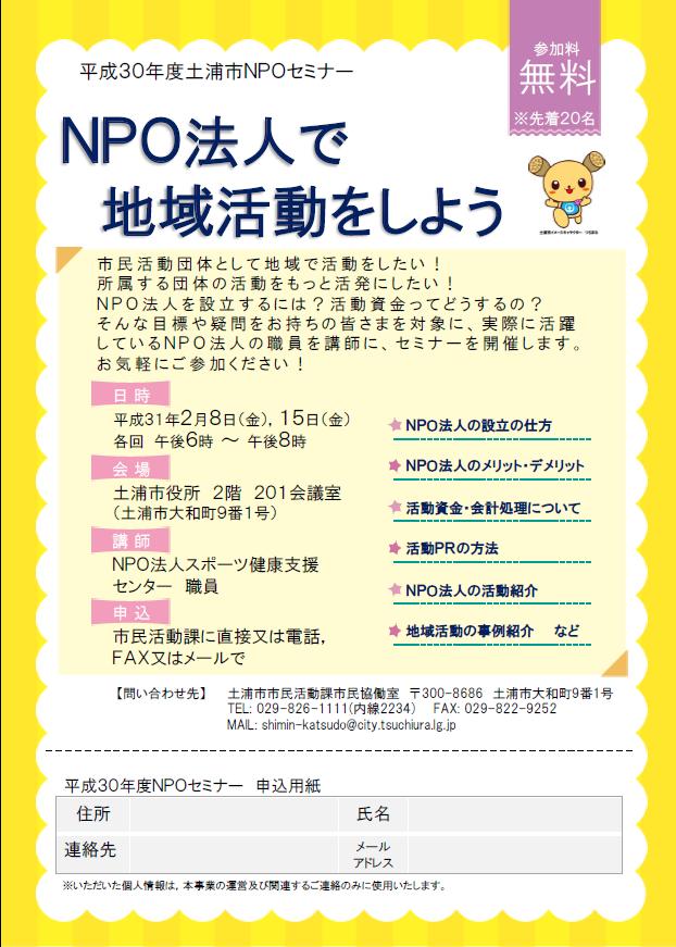 f:id:tsuchiura:20190202211113p:plain