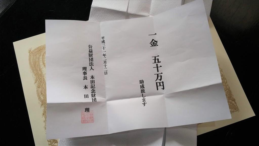 f:id:tsuchiura:20190212193029j:plain