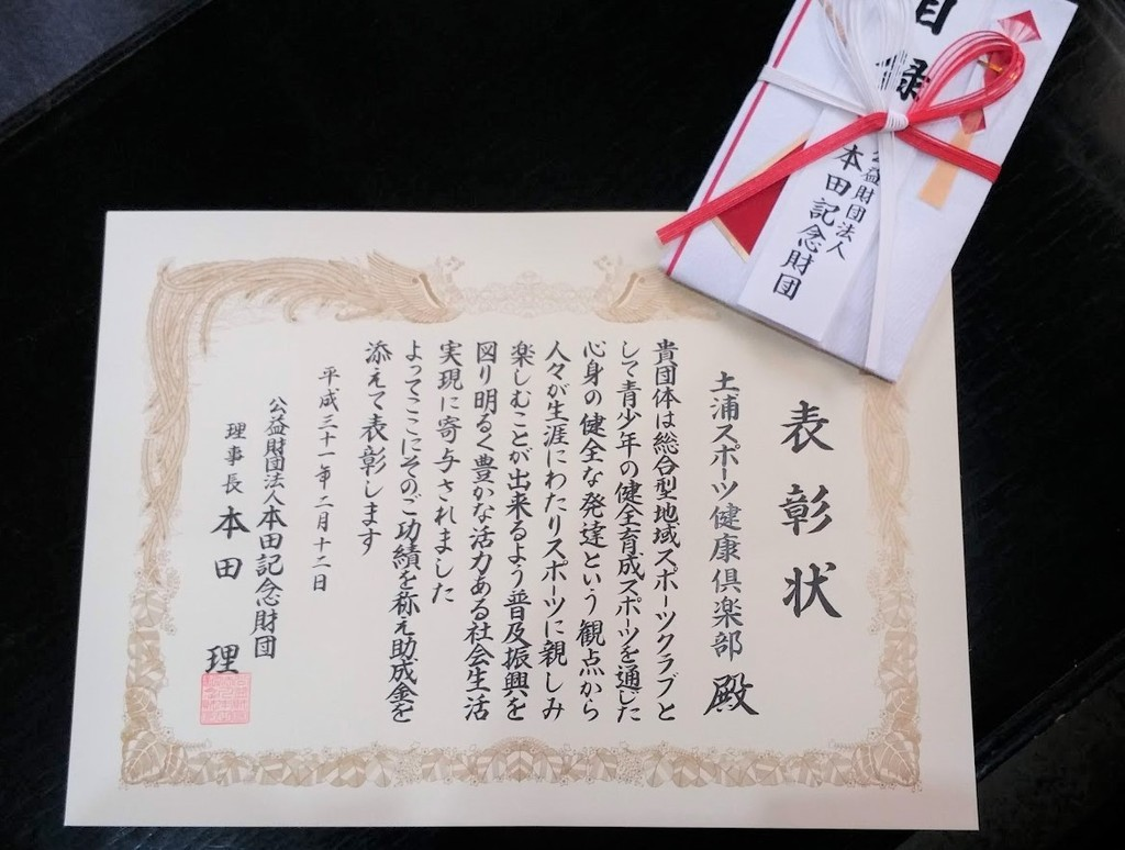 f:id:tsuchiura:20190212193042j:plain