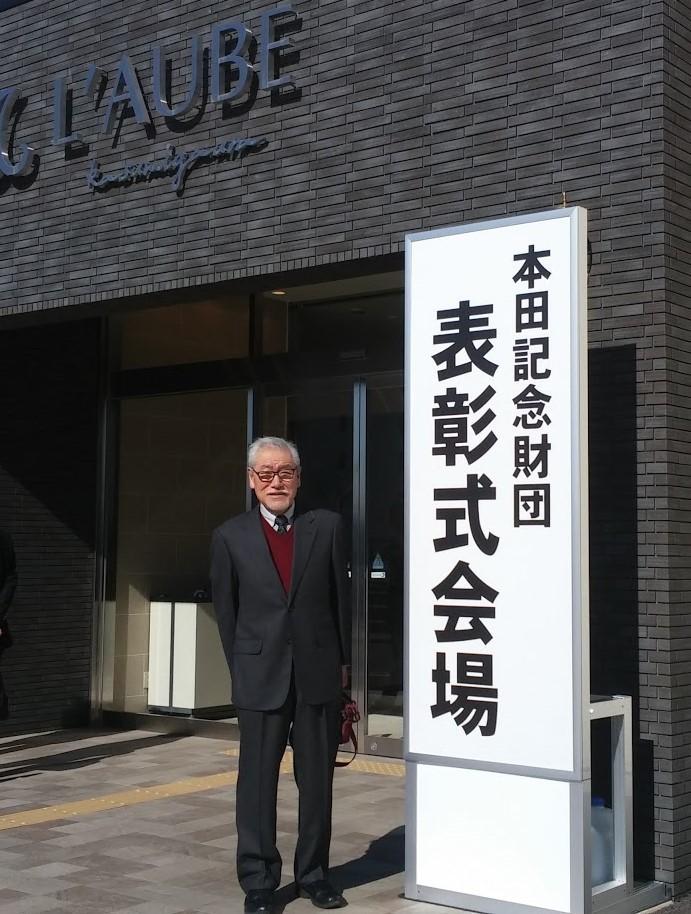 f:id:tsuchiura:20190212193143j:plain