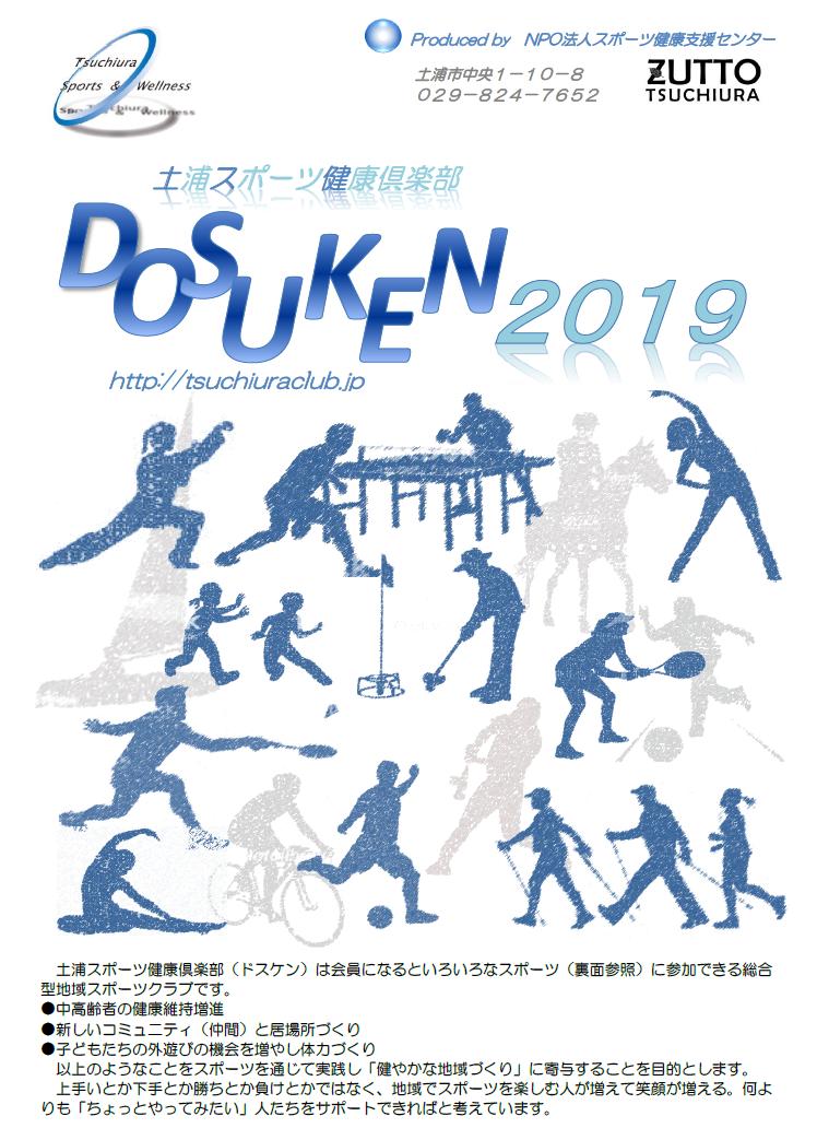f:id:tsuchiura:20190326211023p:plain