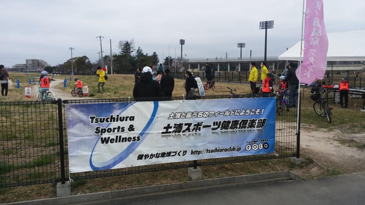 f:id:tsuchiura:20190402213718j:plain