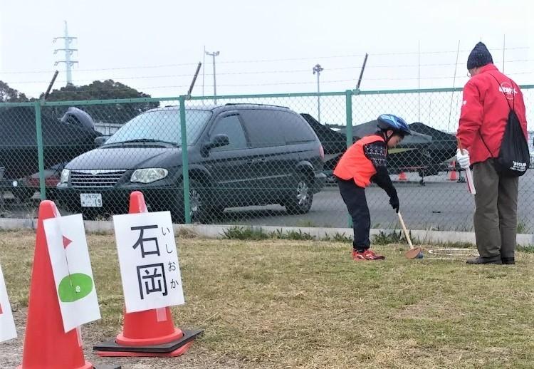 f:id:tsuchiura:20190403175147j:plain