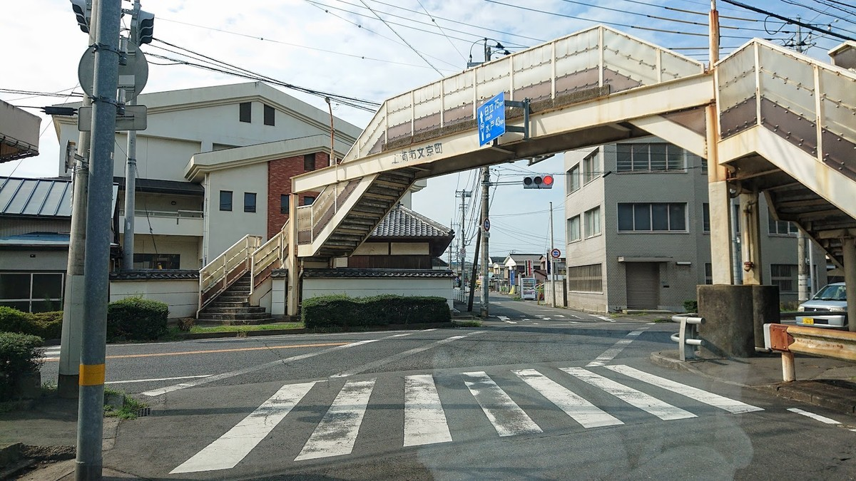 f:id:tsuchiura:20190818162954j:plain