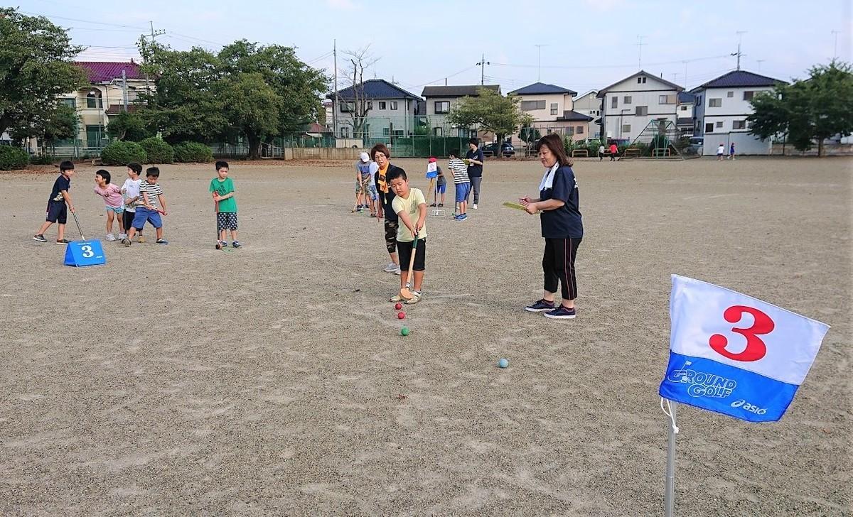 f:id:tsuchiura:20190902184409j:plain
