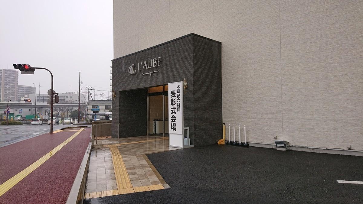 f:id:tsuchiura:20200213230023j:plain