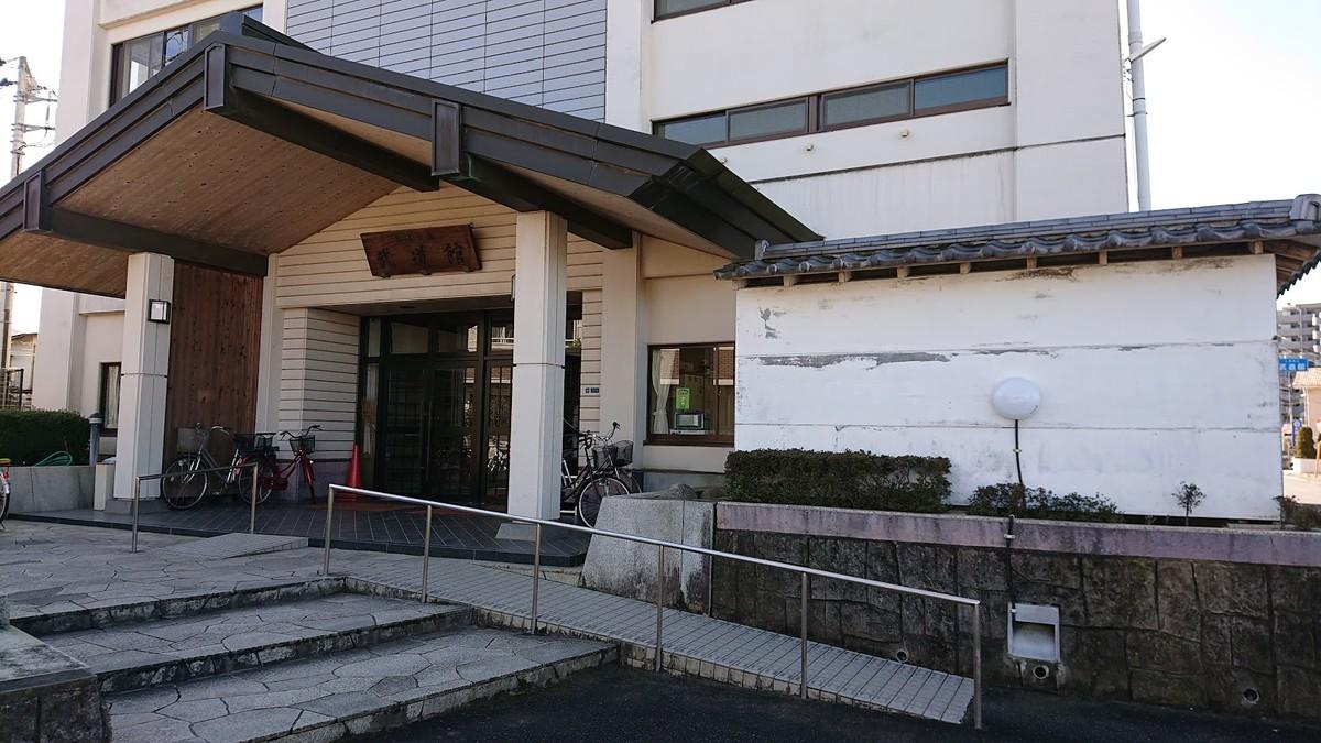 f:id:tsuchiura:20200218210426j:plain