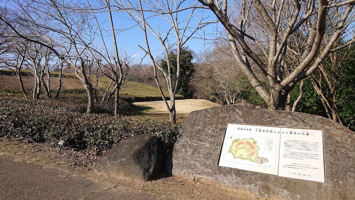 f:id:tsuchiura:20200303225048j:plain
