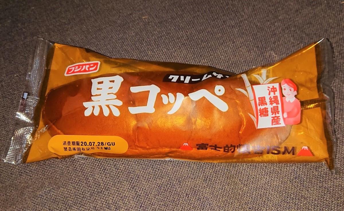 f:id:tsuchiura:20200726175028j:plain