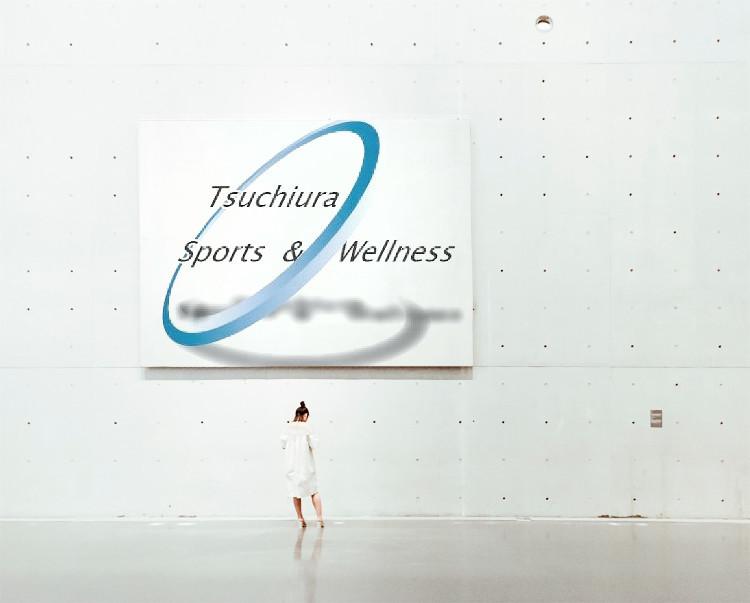 f:id:tsuchiura:20200806165748j:plain