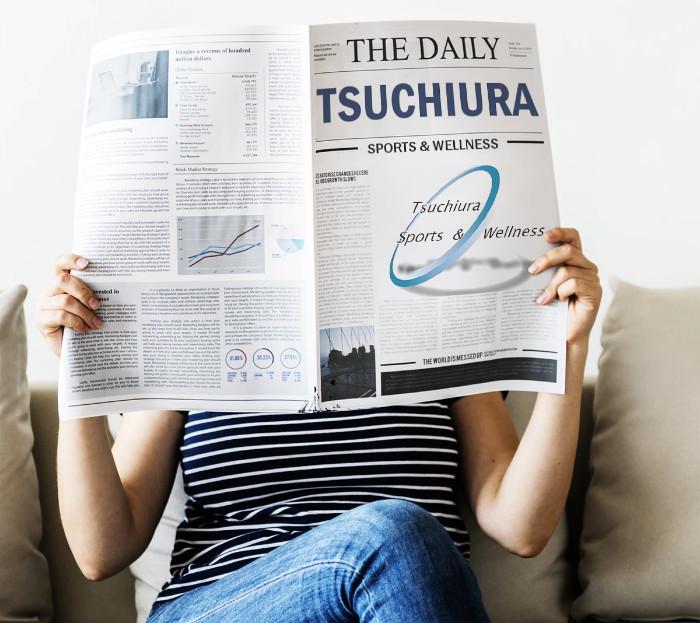 f:id:tsuchiura:20200806170056j:plain