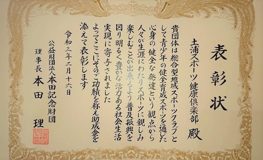 f:id:tsuchiura:20210304163258j:plain