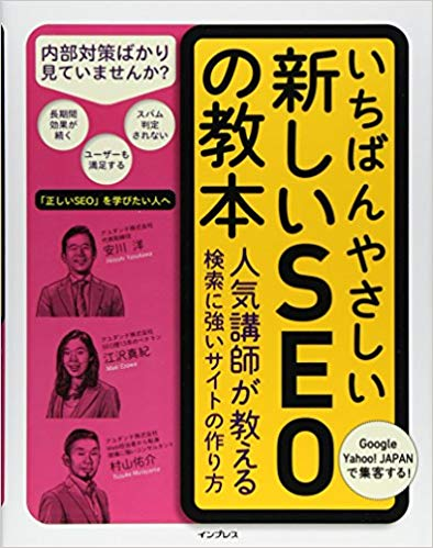 f:id:tsuchiya-h:20190423221248j:plain