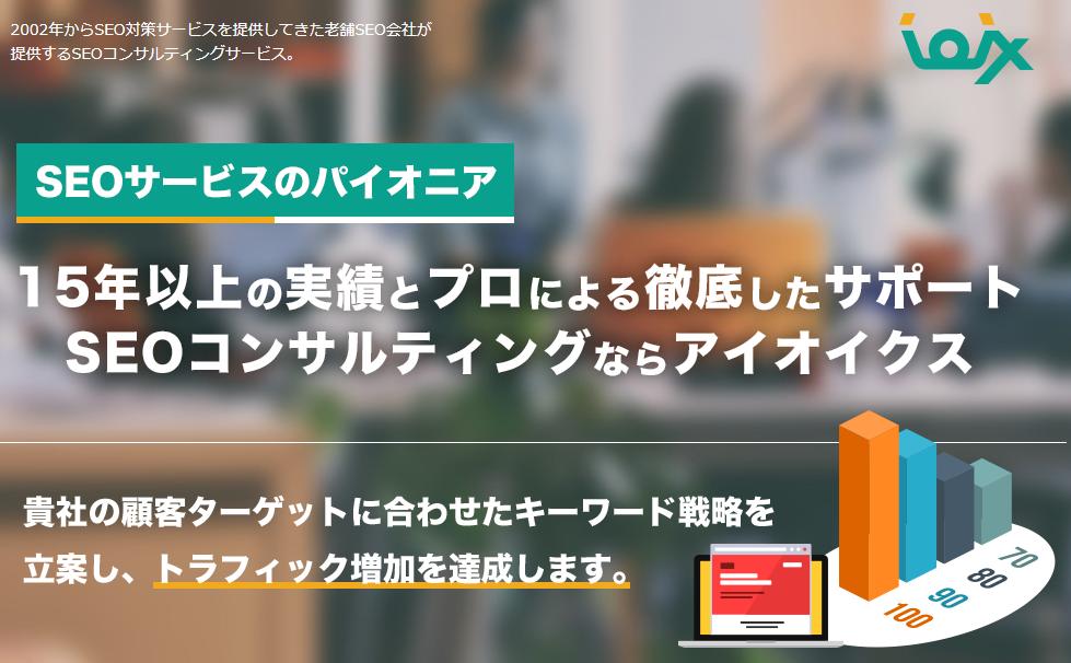f:id:tsuchiya-h:20190616232548p:plain