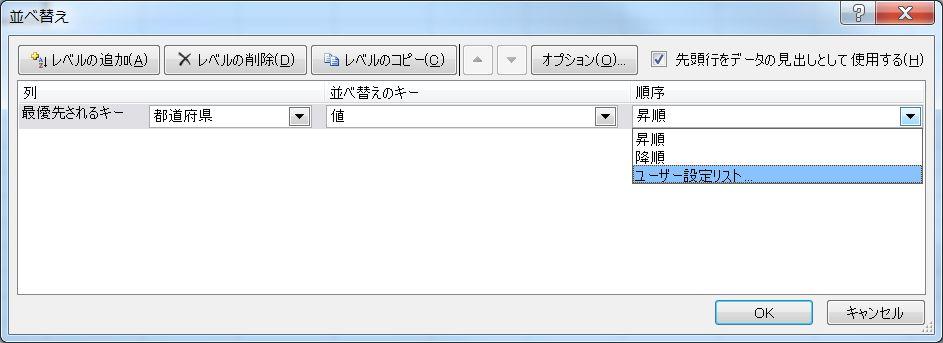 f:id:tsuda929:20170417165958j:plain