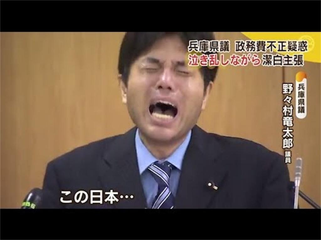 f:id:tsuduki_wo_yomunara:20170329203932j:image