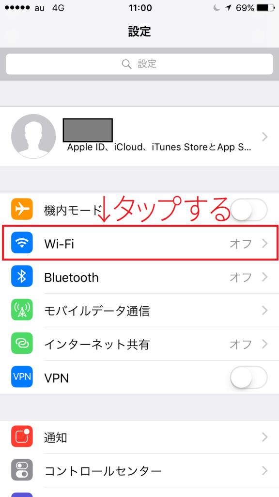 f:id:tsudukihashi0817:20170703111545p:plain