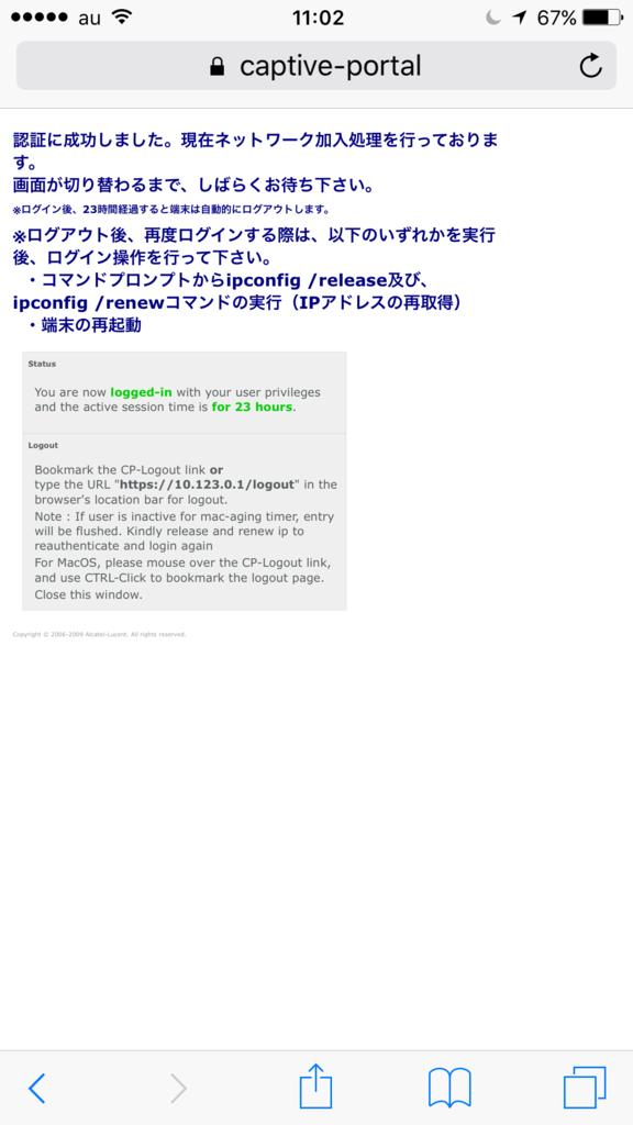 f:id:tsudukihashi0817:20170703111648p:plain