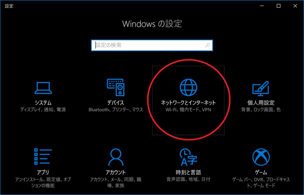 f:id:tsudukihashi0817:20170703131030p:plain