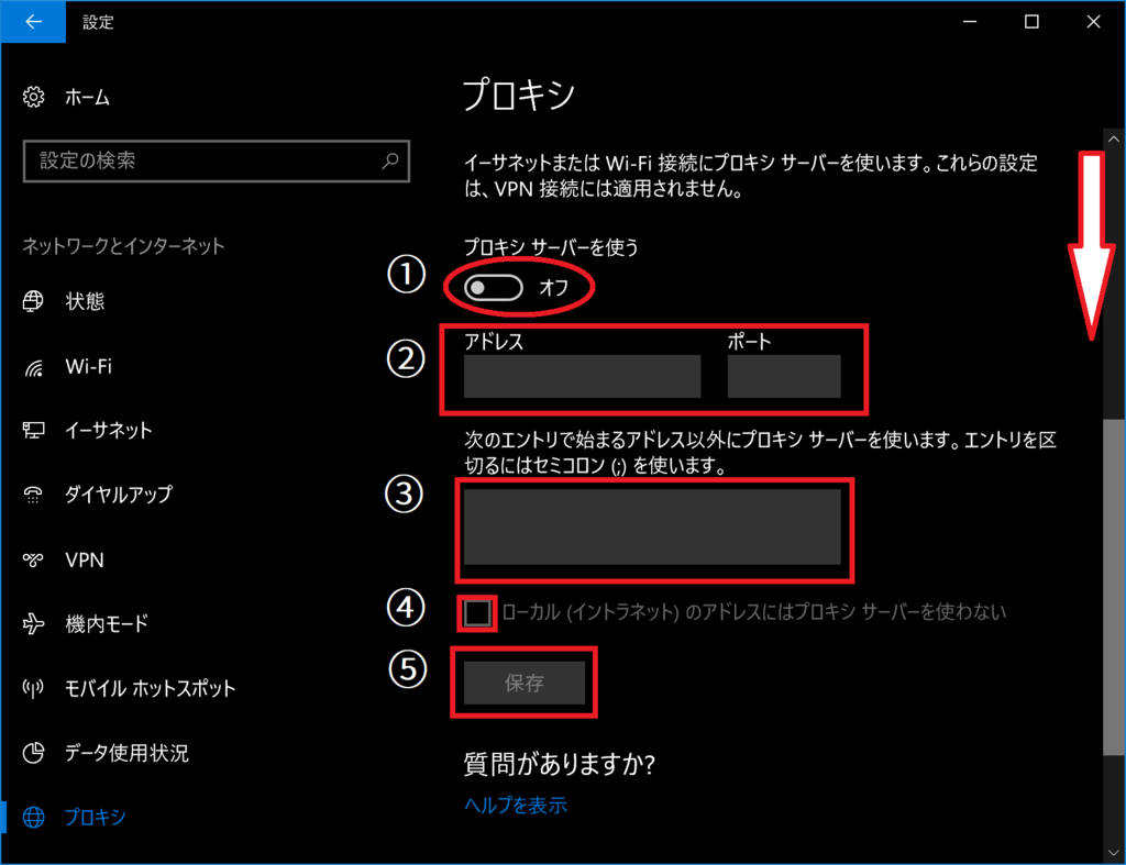f:id:tsudukihashi0817:20170703131533p:plain