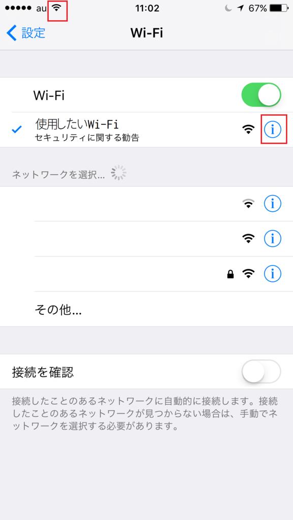 f:id:tsudukihashi0817:20170703134451p:plain