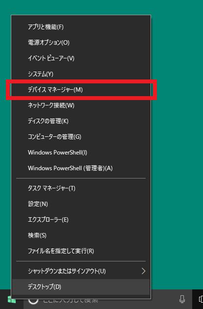 f:id:tsudukihashi0817:20170706214833p:plain