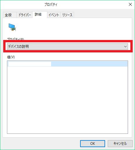 f:id:tsudukihashi0817:20170706215229p:plain