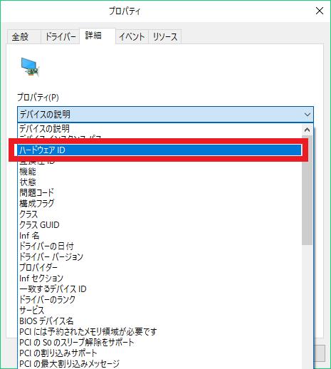 f:id:tsudukihashi0817:20170706215300p:plain