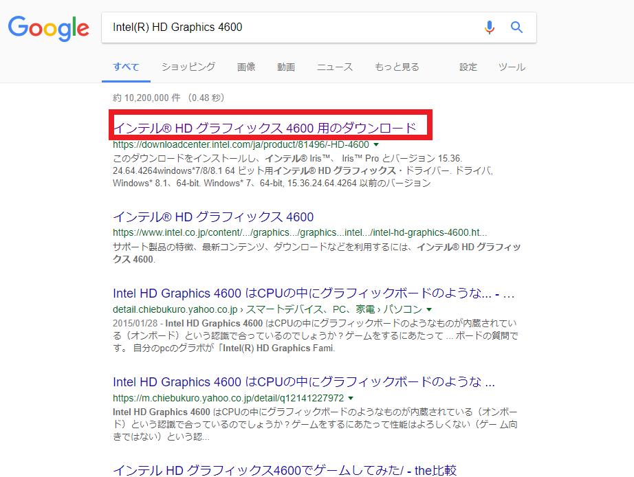 f:id:tsudukihashi0817:20170706215929p:plain