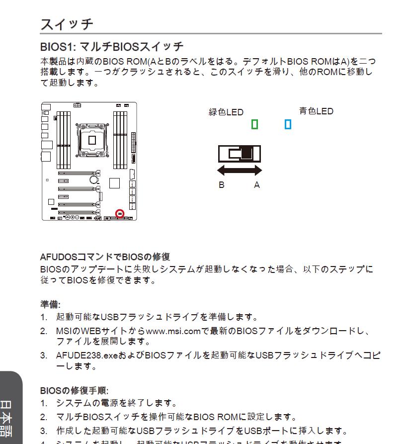 f:id:tsudukihashi0817:20170707220204p:plain