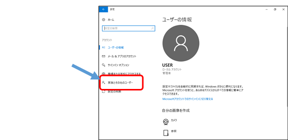 f:id:tsudukihashi0817:20180223132020p:plain