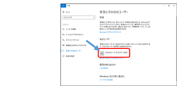 f:id:tsudukihashi0817:20180223132815p:plain