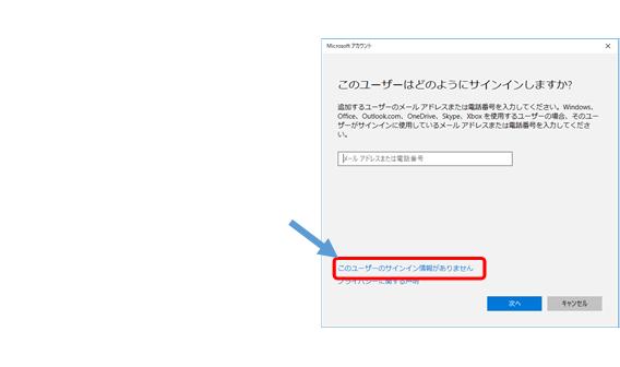 f:id:tsudukihashi0817:20180223132838p:plain