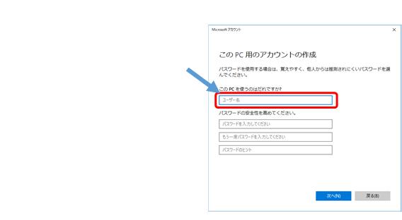 f:id:tsudukihashi0817:20180223133008p:plain
