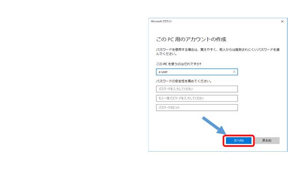 f:id:tsudukihashi0817:20180223133226p:plain
