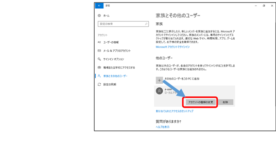 f:id:tsudukihashi0817:20180223133531p:plain