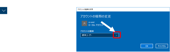 f:id:tsudukihashi0817:20180223133550p:plain