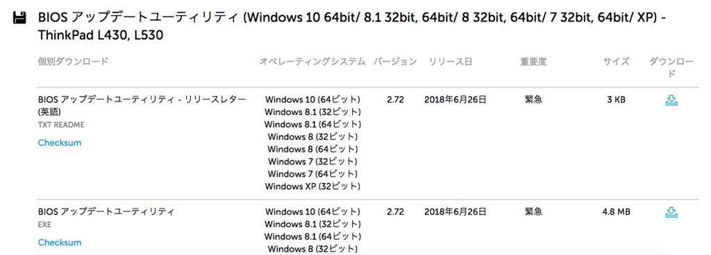 f:id:tsudukihashi0817:20181002141852p:plain
