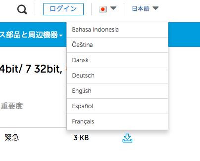 f:id:tsudukihashi0817:20181002141951p:plain
