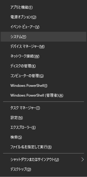 f:id:tsudukihashi0817:20190509112508p:plain