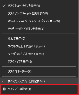 f:id:tsudukihashi0817:20190509112516p:plain