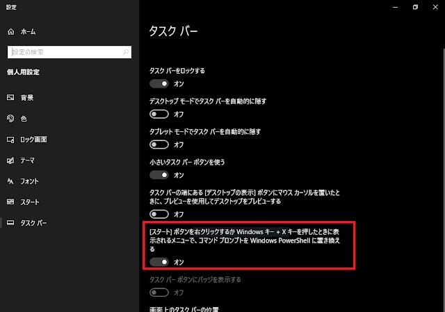 f:id:tsudukihashi0817:20190509112523p:plain
